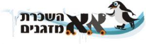 א.א.השכרת מזגנים לוגו
